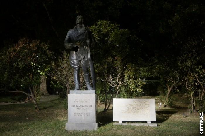 Памятник болгарским летчикам