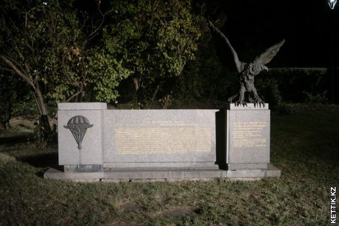 Памятник болгарским десантникам
