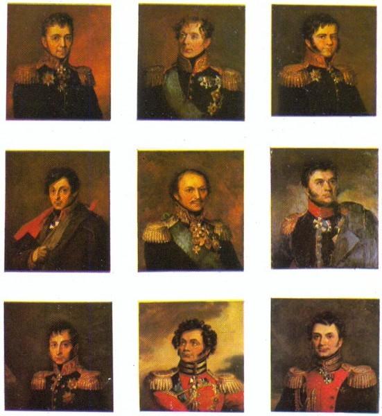 Генералы 1812 года