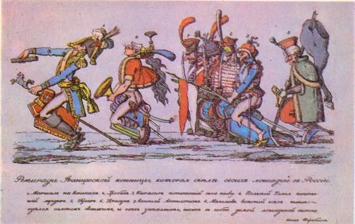 Карикатура на французов