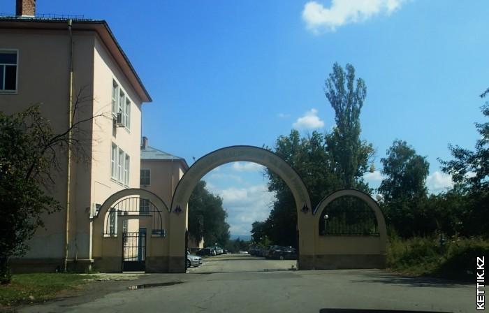 Геологический университет