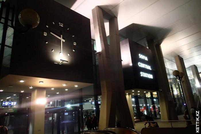 Вокзал София