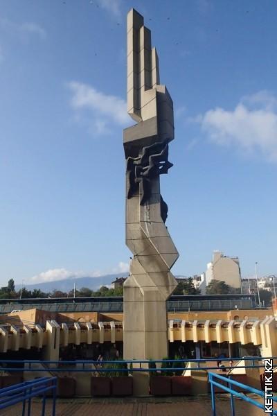 Скульптура София