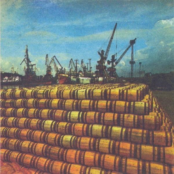 Рыбный порт