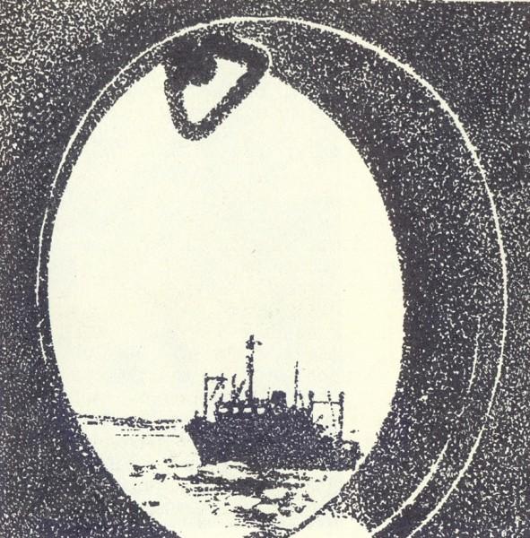 Научное судно