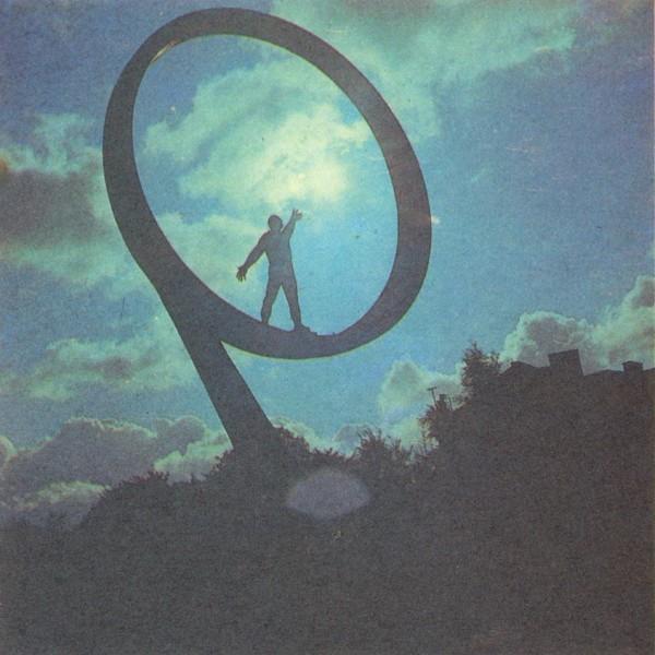 Памятник космонавтов