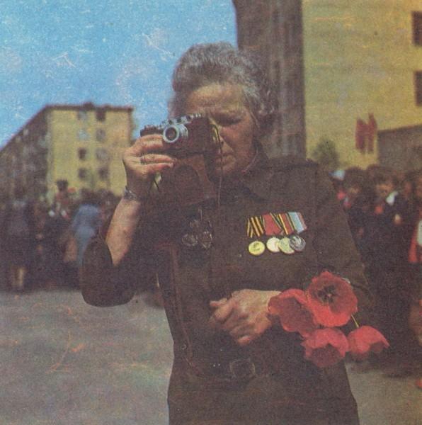 Женщина ветеран