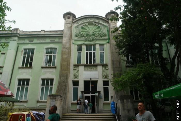 Аквариум в Варне