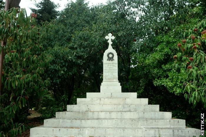 Братская могила русских солдат