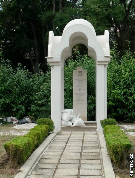 Памятник украинцам