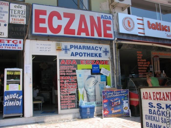 Турецкая аптека