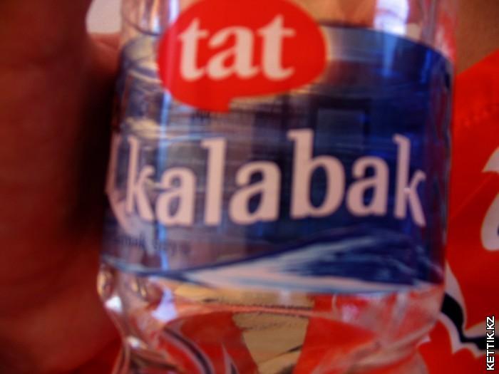 Турецкая вода