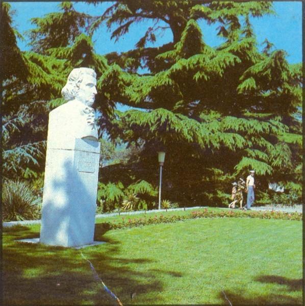Памятник Стевену