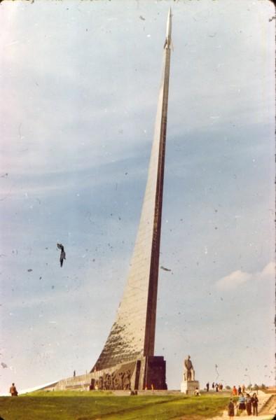 Монумент первооткрывателям космоса