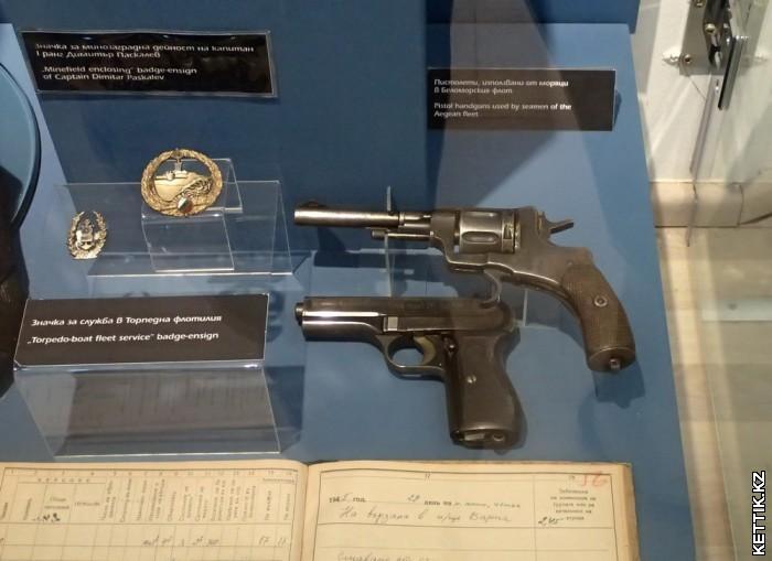 Пистолет и револьвер