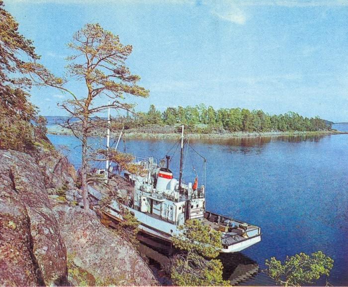 Остров Кастьян