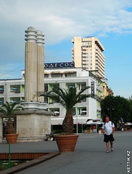 Отель Одесос