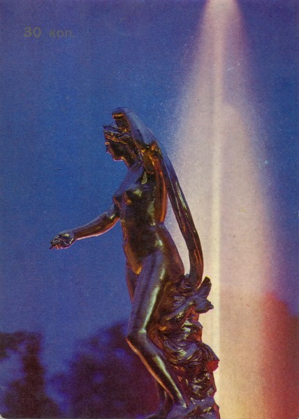 Петергоф Статуя