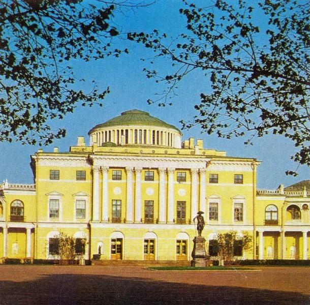 Павловск Дворец