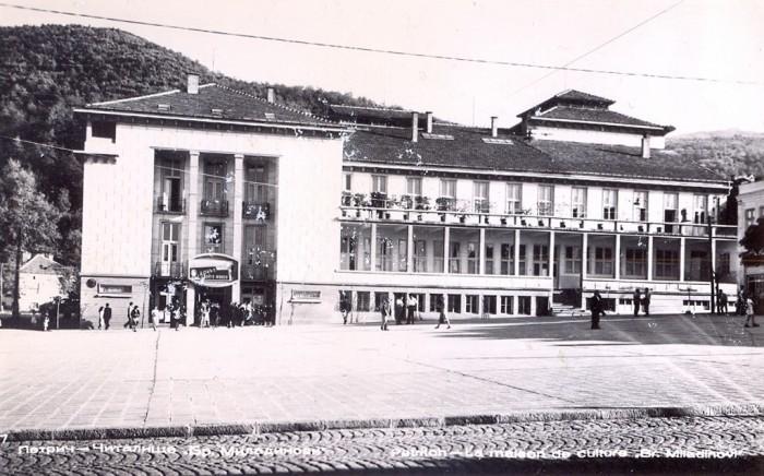 Библиотека Милодиновых