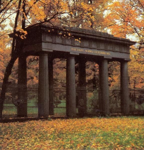 Ворота памяти войны