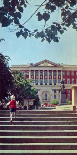 Московский Совет депутатов