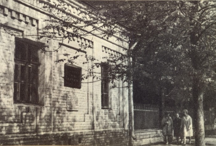 Дом-музей Фрунзе