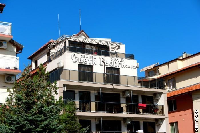 Отель Свети Георги