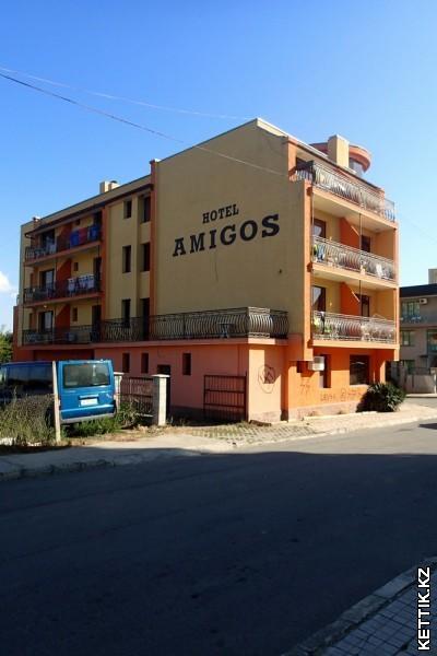 Отель Амигос