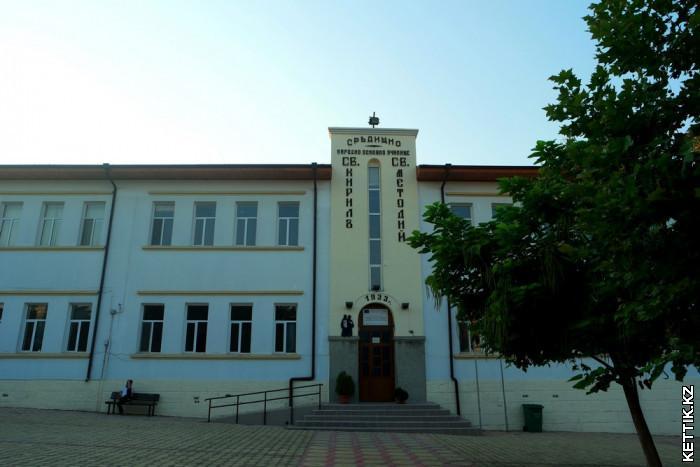 Школа Кирилла и Мефодия