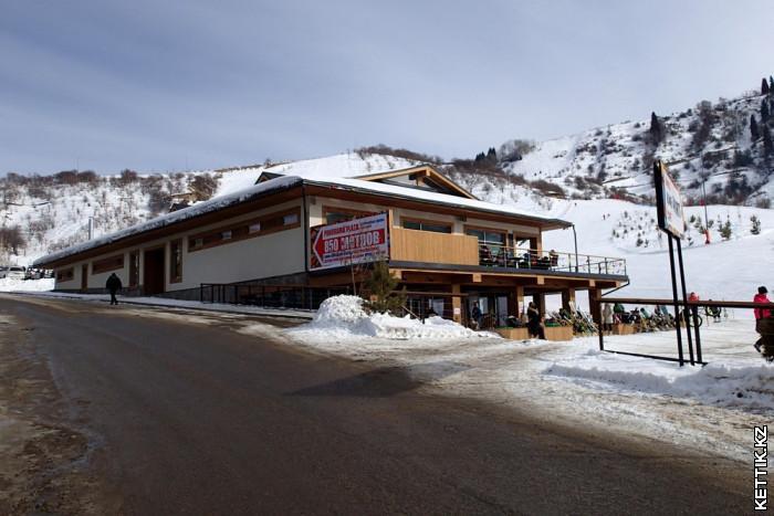 Ресторан и прокат