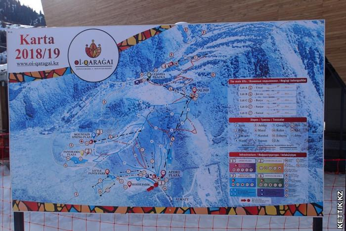 Схема горнолыжных трасс