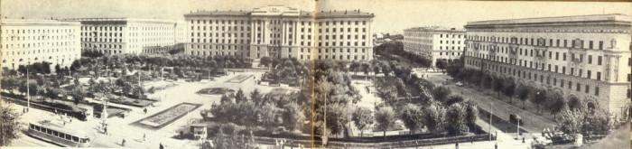Самарская площадь