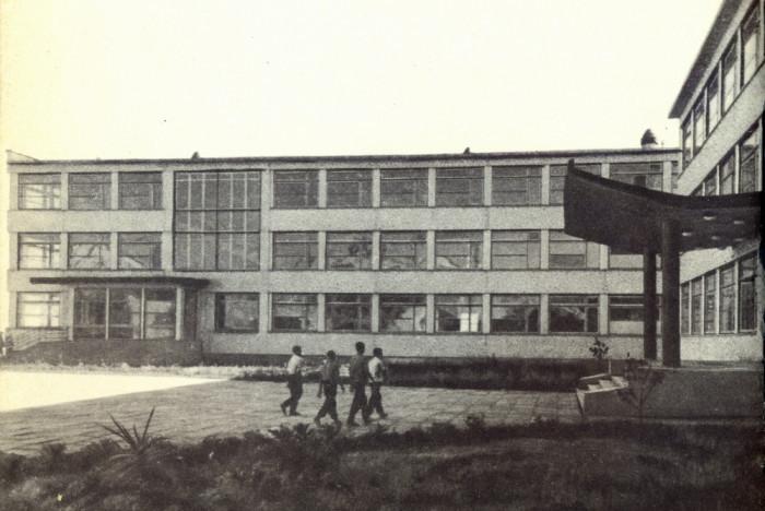 Куйбышевская школа