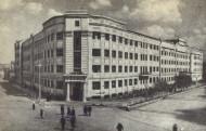 Авиационный институт
