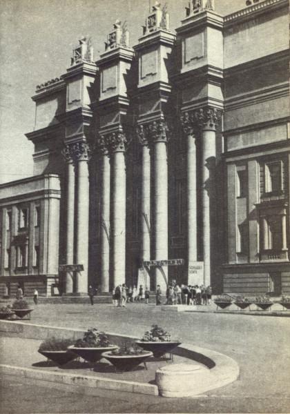 Дворец культуры