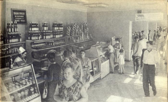 Советский магазин