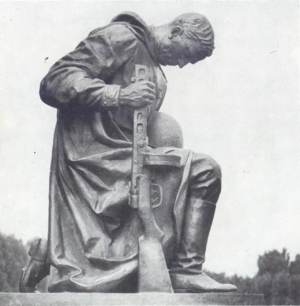 Солдат на колене