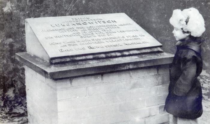 Мальчик у памятника