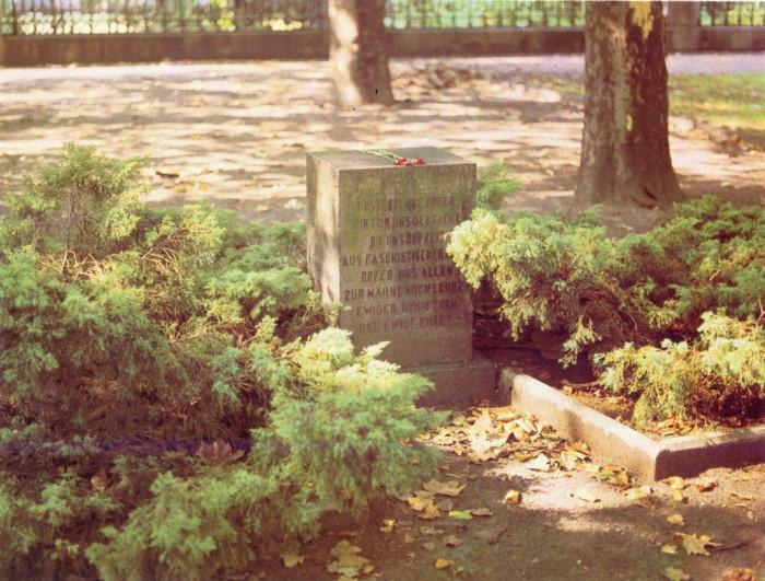 Первый памятник в Трептове
