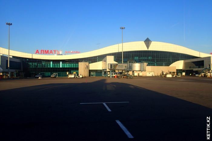 Алматинский аэропорт