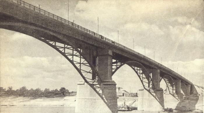 Мост через Самару
