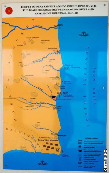 Карта античных поселений