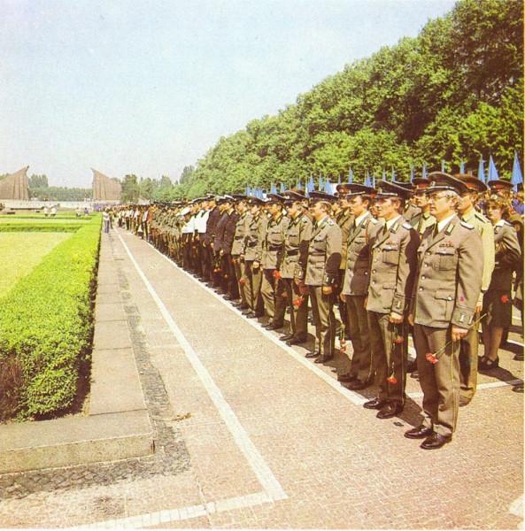 Народная армия Германии