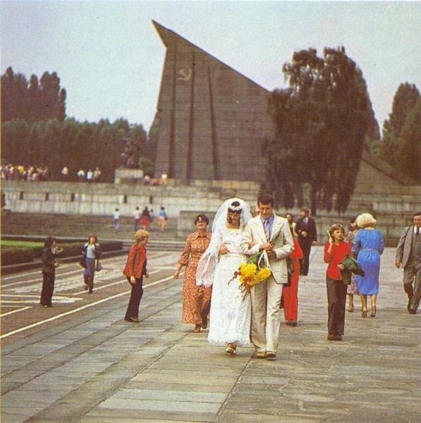 Свадьба в Трептов парке