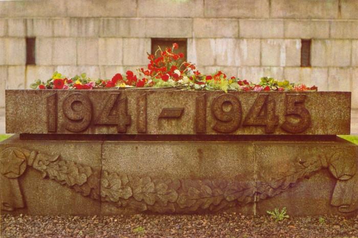 Мемориал войны