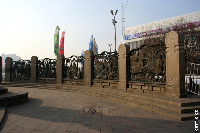 Монумент независимости