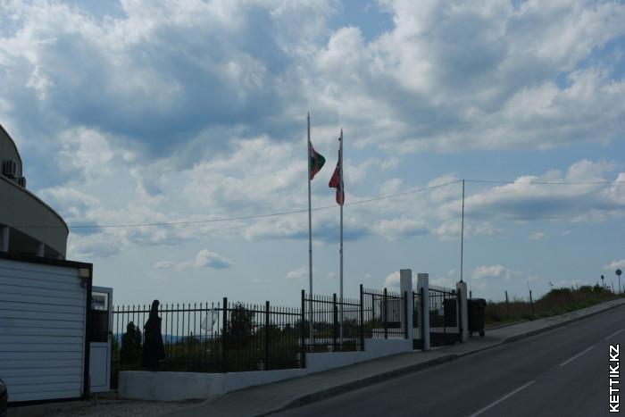 Болгарские флаги
