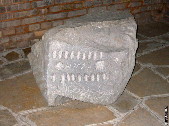 Старый камень