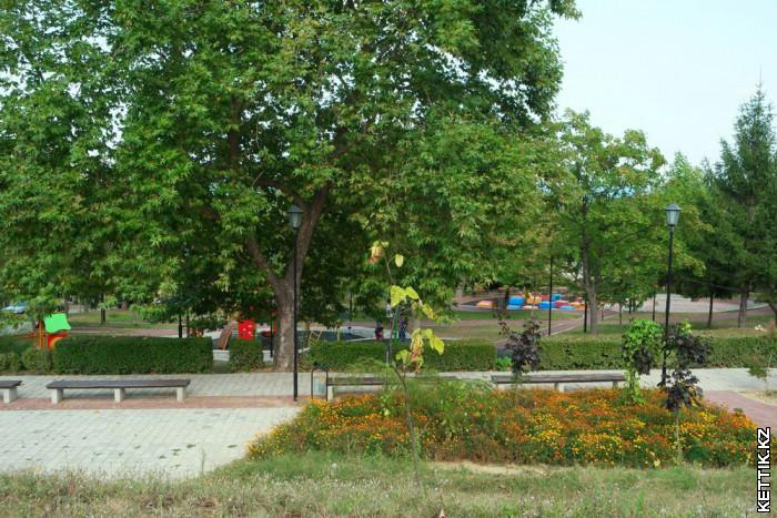 Центральный парк Бялы